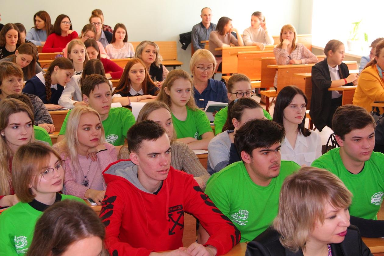 В Пензе прошла экологическая конференция