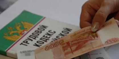 сбербанк взять кредит онлайн на карту мир