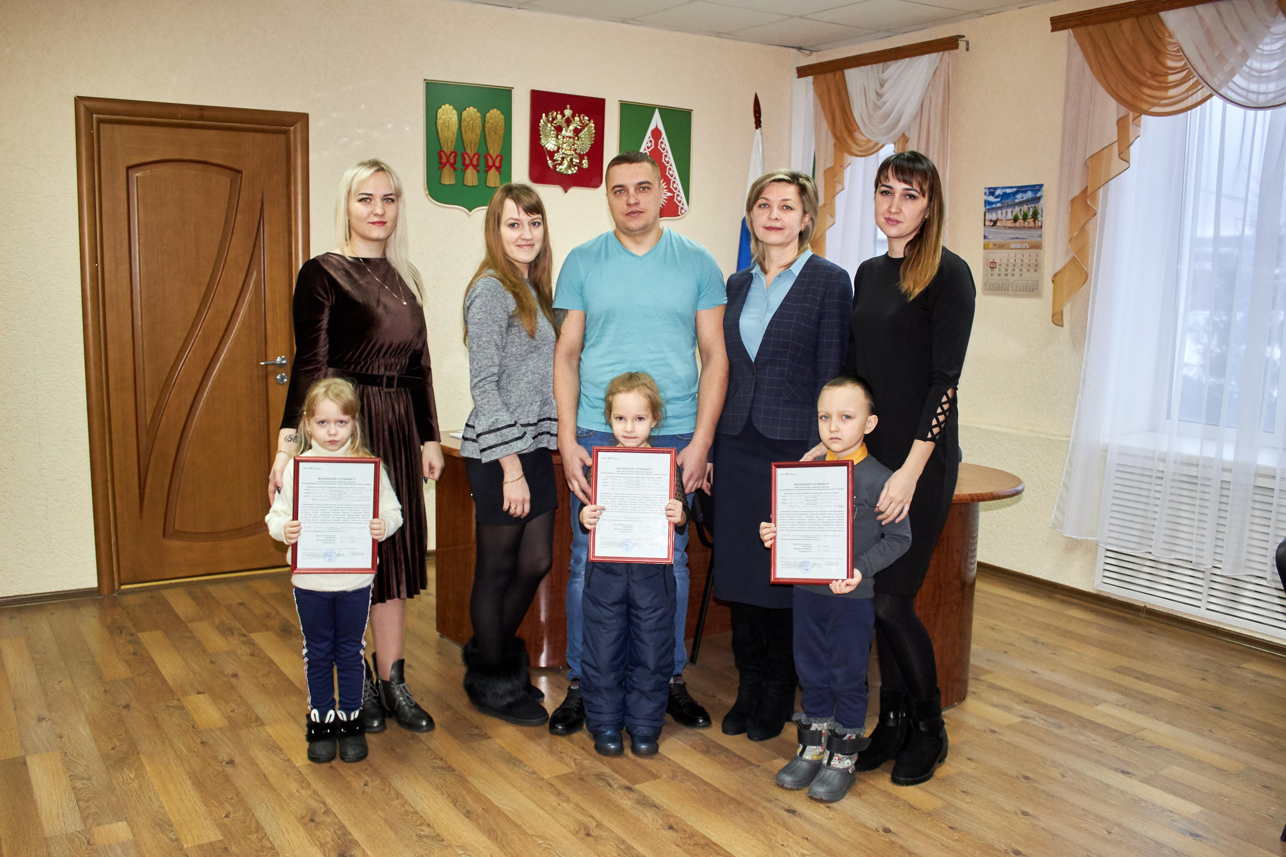 сертификат на улучшение жилищных условий многодетным семьям
