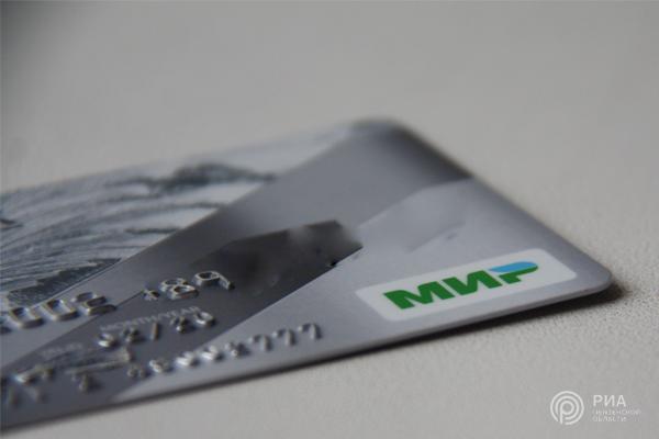 Кредит на карту пенза