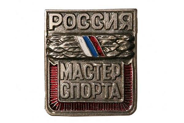 Картинка значок мастер спорта россии