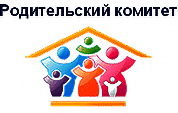 Родительский комитет прикольные картинки на аватарку
