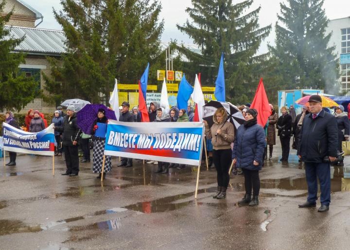 Лопатинцы отметили День народного единства