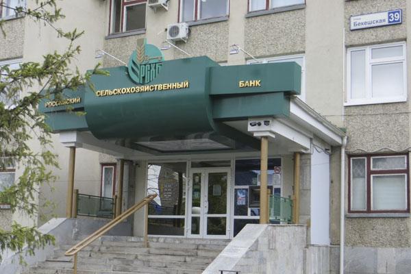 Банк выдает кредит на условиях