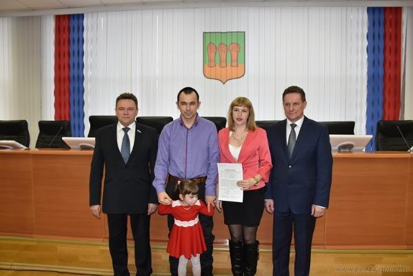 Новости онлайн новосибирск прямой эфир