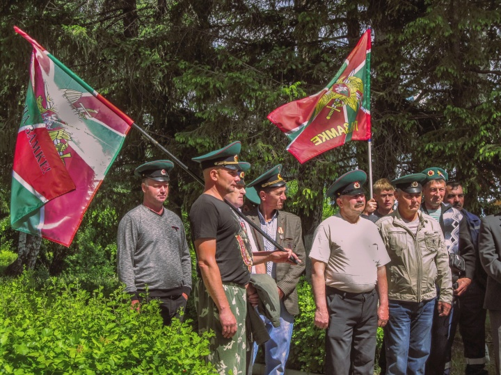 Лопатинские пограничники отметили свой праздник