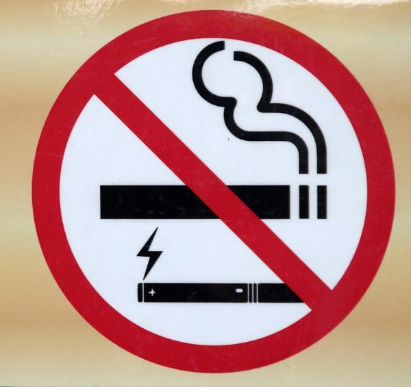 Пенза табачные изделия электронная сигарета купить по акции