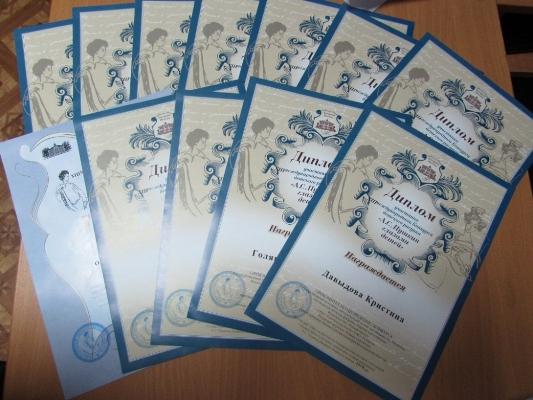 из Белинского получили дипломы международного конкурса Художники из Белинского получили дипломы международного конкурса