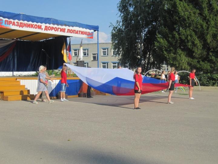 День российского флага в Лопатине