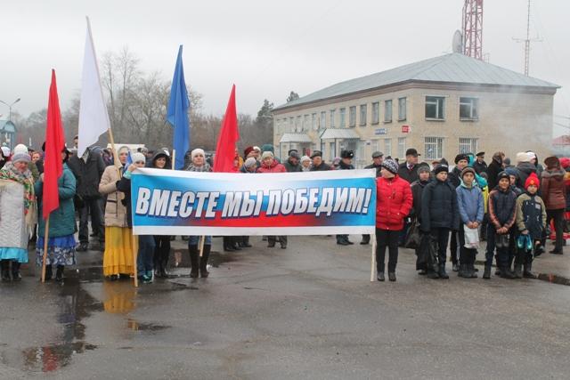В Лопатине состоялся торжественный митинг, посвящённый Дню народного единства