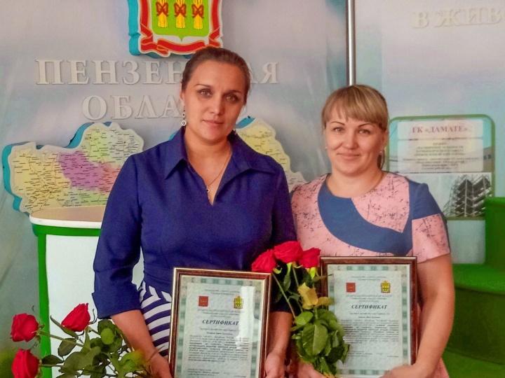Лопатинские фермеры получили грантовую поддержку