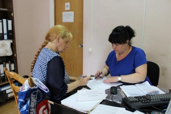 Пензенским инвалидам предложили 380 вакансий для трудоустройства
