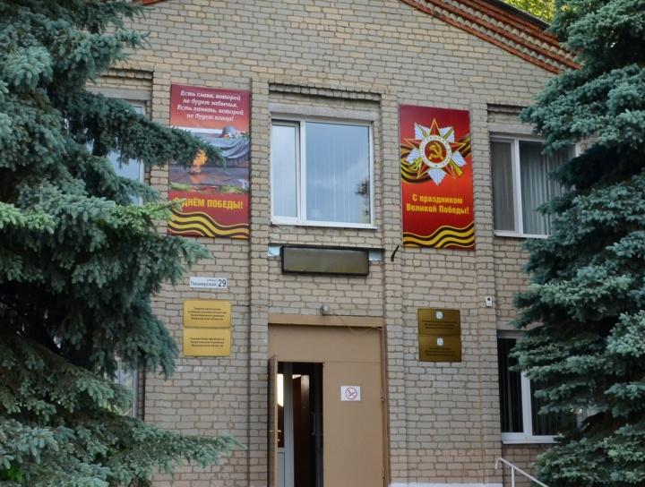 В Лопатинском районе кадровые перемены