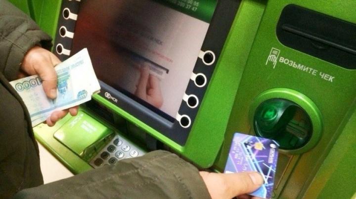 Лопатинским судом рассмотрено уголовное дело в отношении молодой женщины, похитившей деньги с чужой кредитной карты