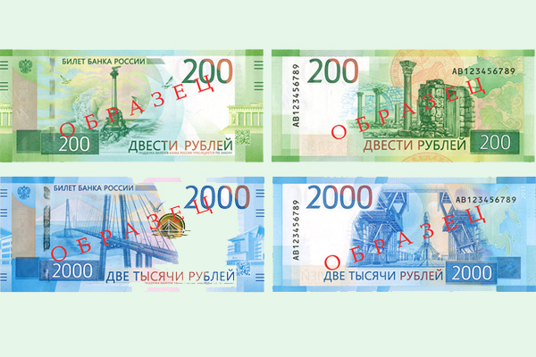 ЦБпопросил граждан России непокупать новые банкноты дороже номинала