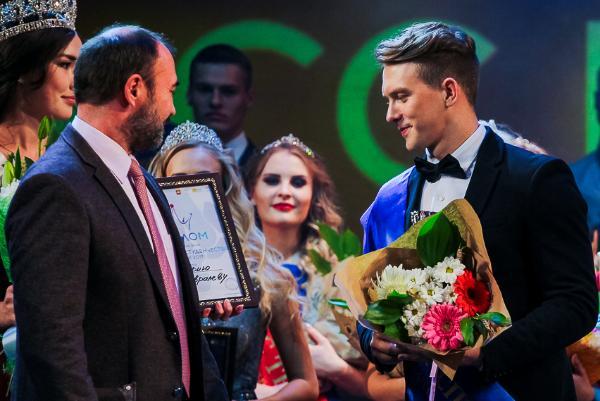ГСГУ был представлен наВсероссийском конкурсе «Мистер иМисс Студенчество РФ 2017»