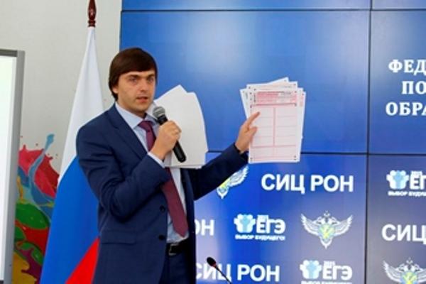 Все девятиклассники будут сдавать устный экзамен порусскому языку с2019 года