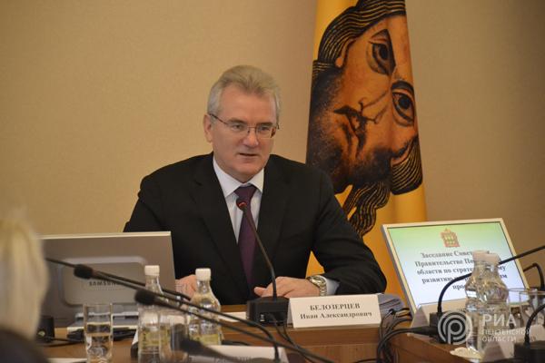 Впензенском руководстве подвели первые результаты работы проектного офиса
