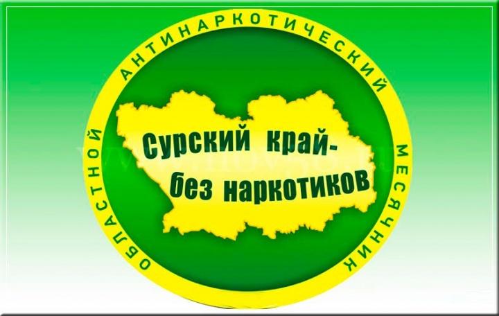 Лопатинский район присоединился к областной антинаркотической акции