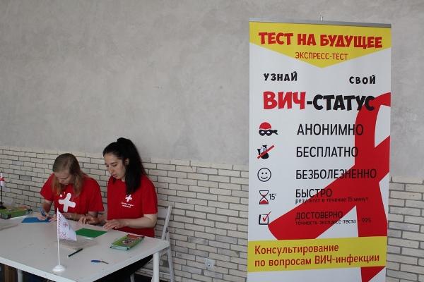 Акция «Остановим СПИД вместе» вБрянске