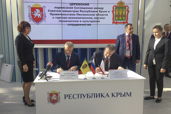 Власти Ленобласти иКрыма подписали план мероприятий повзаимодействию до 2021г.