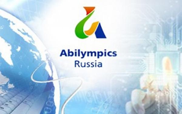 Республика Крым впервый раз проведет чемпионат «Абилимпикс»