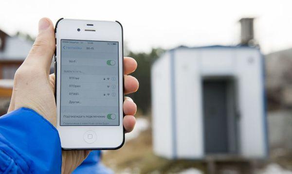 Граждане малых южноуральских поселений побили рекорд поинтернет-серфингу через Wi-Fi