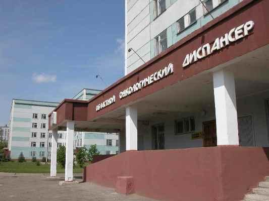 ПрезидентРФ предложил сформировать общенациональную программу поборьбе сонкологическими болезнями
