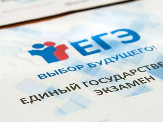 Министры образования возьмут на личный контроль досрочное проведение ЕГЭ