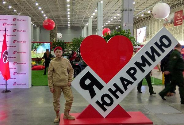 Отряд юнармейцев «Кристалл» школы №1623 принял участие в консилиуме «Я— Юнармия!»